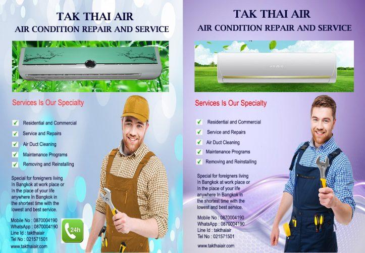 AIR CONDITIONING REPAIR AND SERVICEIN BANGKOK