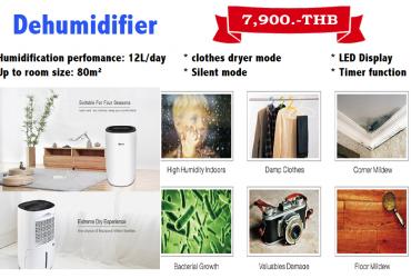 Home Dehumidifier / เครื่องลดความชื้นในบ้าน