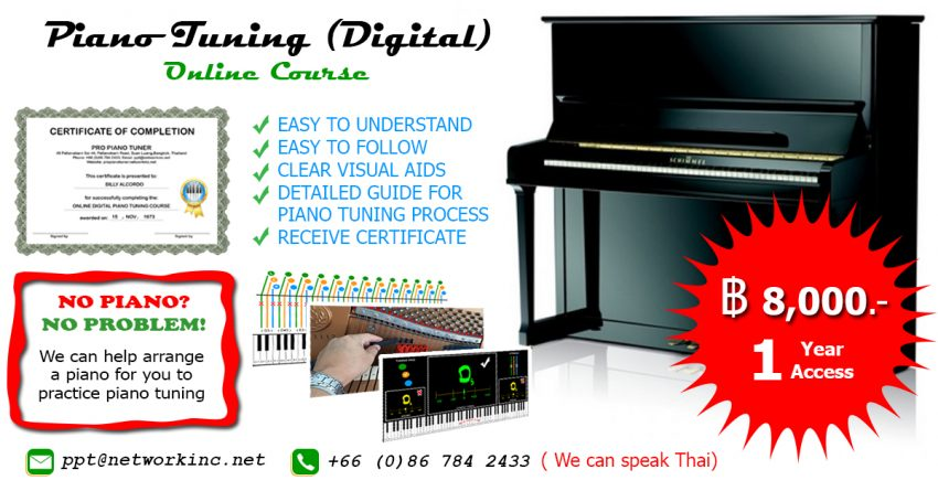 Online Piano Tuning Course